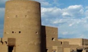 Pojoaque Pueblo, New Mexico